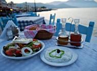 Pentru mâncăcioşi: Săptămâna Mediteraneană la Lidl